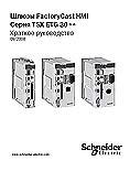 Schneider_Z0245_2009.jpg
